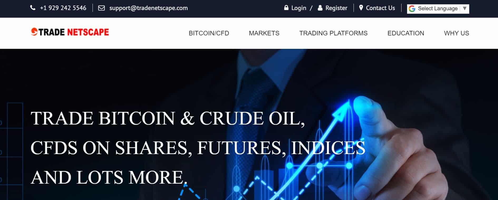 Trade Netscape website